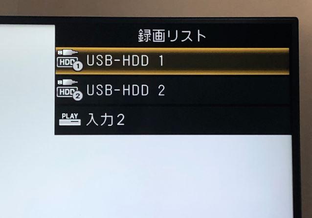 テレビ録画HDDの図9